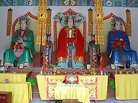 Chinese folk religion - Wikipedia, the free encyclopedia