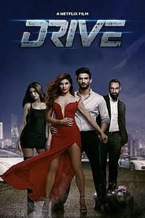 Drive 2019 Hindi In Hd Einthusan In 2020 With Images