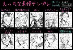 Anime Demon, Manga Anime, Anime Art, Demon Hunter, Black White Art, Manga Love, Slayer Anime, Kawaii Drawings, Art Reference Poses