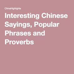 Interesting Chinese Sayings, Popular Phrases and Proverbs