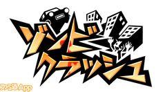 ゾンビクラッシュ Game Logo Design, Type Design, Design Art, Typography Logo, Lettering, Japan Logo, Gaming Banner, Game Title, Text Style