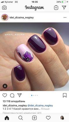 Trendy Nail Art, Stylish Nails, Acrylic Nail Designs, Acrylic Nails, Simple Gel Nails, Nagellack Design, Finger Nail Art, Oval Nails, Minimalist Nails