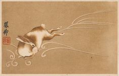 Rabbit New Year's card -- Rabbit and waves 1915