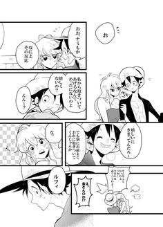 One Piece Ship, One Piece Luffy, One Piece Fanart, One Piece Anime, Luffy X Nami, The Masterpiece, Nalu, Aesthetic Art, Doujinshi