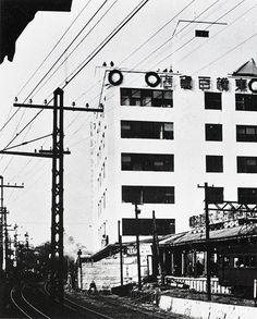 開業したころの東横百貨店=1934年