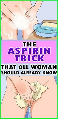 Aspirin is one of the most well-known painkillers that we use nowadays. people use it to cure headaches, toothaches etc. But some people do not know that aspirin has other uses and benefits to our home and even to our health. Dark Patches On Skin, How To Exfoliate Skin, Thing 1, Home Design, Health Problems, Health Remedies, Natural Skin, Spirituality, Women Health