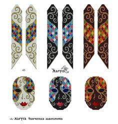 Beaded Earrings Patterns, Bead Loom Patterns, Peyote Patterns, Beading Patterns, Tapestry Crochet Patterns, Beaded Bookmarks, Bead Crochet Rope, Bead Loom Bracelets, Tear