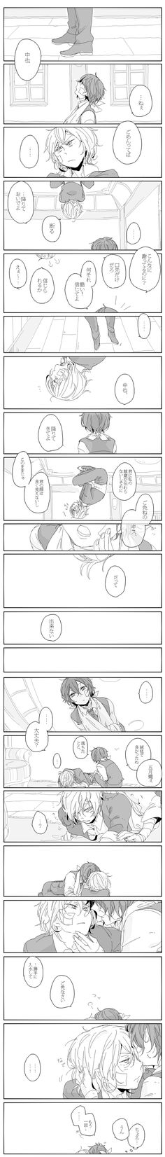Chuuya and Dazai sitting on the ceiling