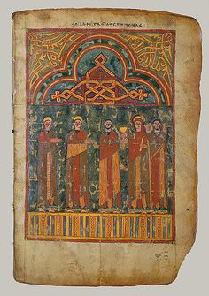 Illuminated Gospel | Amhara peoples | The Metropolitan Museum of Art Illuminated Gospel Date: late 14th–early 15th century Geography: Ethiopia, Amhara region