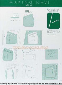 giftjap.info - Интернет-магазин | Japanese book and magazine handicrafts - MRS STYLE BOOK 12
