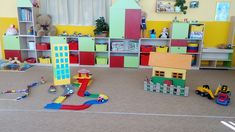 Mesto, dedina Mesto, Kids Rugs, Education, Home Decor, The Neighborhood, Decoration Home, Kid Friendly Rugs, Room Decor, Onderwijs