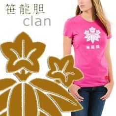 Sasa Rindo 笹龍胆 (Minamoto) - T-shirt