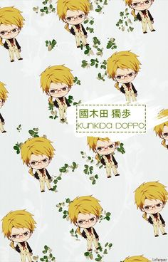 Kunikida Doppo Stray Dogs Anime, Bongou Stray Dogs, Cool Dog Collars, Kawaii, My Favorite Image, Cute Gif, Dog Life, Designs To Draw, Best Dogs