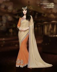 Gorgeous latest wholesale designer party wear sarees available at addsharesale, an online portal where wholesale suppliers meets sellers to proficiently manage garments. www.addsharesale.com
