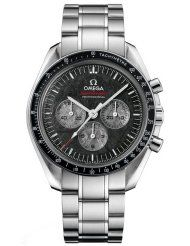 NEW OMEGA SPEEDMASTER APOLLO SOYUZ LIMITED EDITION MENS WATCH 311.30.42.30.99.001
