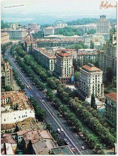 Paris Skyline, City Photo, Russia, Scene, Travel Europe, Street, Archive, Decoration, Seals