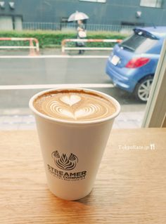 One of the best coffee spots in Tokyo with amazing Latte Art - Streamer Coffee Company in Shibuya!