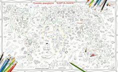 """Плакат раскраска """"Карта Мира"""" http://oboiraskraski.ru/products/plakat-raskraska-kar.. Огромный плакат раскраска на стену для детей """"Карта Мира"""" Размер: 130см х 80см"""