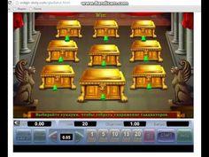Скачать бесплатные игровые автоматы гладиатор игровые автоматы их вред
