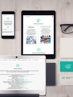 Медицинское оборудование MEDIKALGROUP  Работа в интернете: medikalgroup.ru