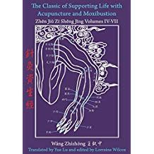 Developmental biology 9th nineth edition text only scott f the classic of supporting life with acupuncture and moxibustion volumes iv vii 615892 w66c fandeluxe Image collections
