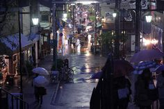 Some off-the-beaten-track #Tokyo neighbourhoods to visit.