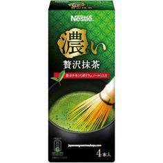 Nestle Dark Luxury Matcha 4 Pack (26 grams)