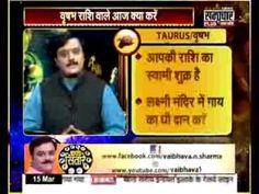 होलिका दहन पर करे राशि अनुसार उपाय, Holika Dahan Par Kare Rashi Anusaar ...