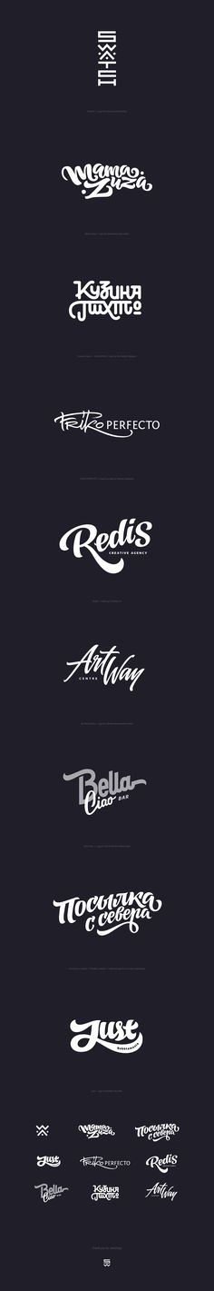 Lettering Logotypes, Calligraphy © ЛенаБылинкина