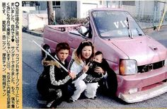 Classic Japanese Cars, Japanese Girl, Hiphop, Gyaru, Really Funny Memes, Retro Futurism, Old Pictures, Vintage Cars, Dream Cars