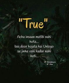 Silence Quotes, Karma Quotes, Hurt Quotes, Bff Quotes, Friend Quotes, Funny Quotes, Qoutes, Hindi Quotes, Love Quotes Photos