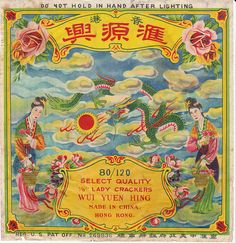 Two Maidens and Dragon Firecracker Brick Label