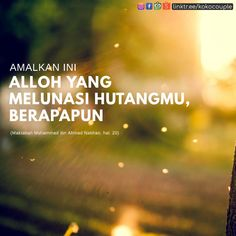 Ispirational Quotes, Quran Quotes, Best Quotes, Remember Quotes, Quotes To Live By, Islamic Inspirational Quotes, Islamic Quotes, Good Morning Beautiful Gif, Muslim Greeting