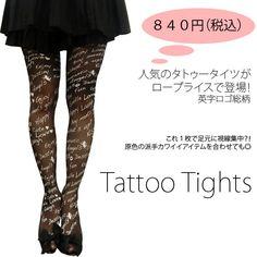 NUDES タトゥータイツ タトゥーストッキング 英字 LOVEロゴ  - http://item.rakuten.co.jp/maxim-socks/3824/