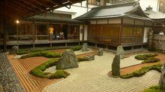 ARTE Y JARDINERÍA DISEÑO DE JARDINES: KARE-SANSUI SEKEI-TEI. Jardín seco y jardín de piedra