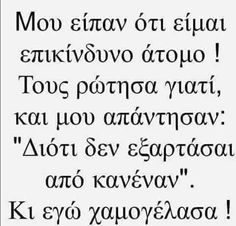 Epic Quotes, Valentine's Day Quotes, Mood Quotes, Wisdom Quotes, Positive Quotes, Motivational Quotes, Life Quotes, Inspirational Quotes, Greek Words