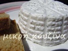 Yogurt, Kefir Recipes, Greek Recipes, Queso, Paper Dolls, Preserves, Food To Make, Pudding, Cheese