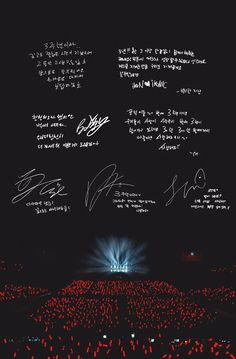 The most beautiful red ocean ♥️♥️♥️♥️♥️♥️♥️🌈 Yg Ikon, Ikon Kpop, Chanwoo Ikon, Kim Hanbin, Bts Aesthetic Pictures, Aesthetic Photo, Bobby, Rock Band Posters, Ikon Wallpaper