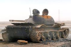 tanks desroyed   destroyed Iraqi T55 tank