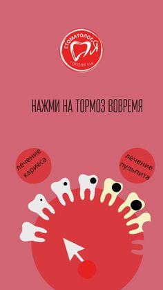 Teeth Implants, Movie Posters, Film Poster, Billboard, Film Posters