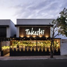 Exterior Design as well Modern Restaurant, Restaurant Exterior Design, Outdoor Restaurant Design, Deco Restaurant, Cafe Shop Design, Cafe Interior Design, Sushi Bar Design, Café Bar, Outdoor Cafe