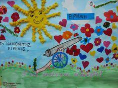 """Με αφορμή την γιορτή της 28ης Οκτωβρίου προσπαθήσαμε να ευαισθητοποιήσουμε τα παιδιά γύρω από τις έννοιες ''Ειρήνη"""" κα... National Holidays, International Day, Autumn Crafts, Toddler Activities, Kindergarten, Nursery, Peace, War, Teaching"""