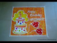 Birthday special rangoli for my little one :) Indian Rangoli Designs, Simple Rangoli Designs Images, Rangoli Ideas, Rangoli Designs With Dots, Beautiful Rangoli Designs, Easy Rangoli, Simple Designs, 1st Birthday Decorations, Diwali Decorations