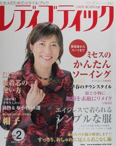 lady boutique 2009 。2 - xiangpishu14 - Picasa Web Albums