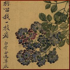 古云的相册-历代名画记之恽寿平