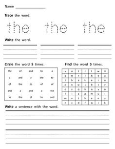 Sight Word Practice Pages (Aligns with Fundations Level 1) Includes all 84 sight words covered in Level 1