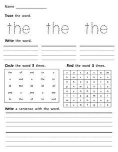 fundations lesson plan template - houghton mifflin reading lesson plan 1st grade pinterest