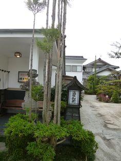 """Pranzo, """"Kurekino"""" (Soba-Ristorante), Matsumoto Nagano Japan (Ottobre) Nagano Japan"""