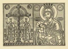 Αγιορειτική Πινακοθήκη: Χάρτινες εικόνες του Αγίου Όρους Ikon, Catholic, Vintage World Maps, Black And White, Drawings, Saints, Art, Blanco Y Negro, Art Background
