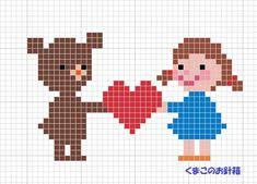 "Grafico x ""San Valentino"". Loom Patterns, Cross Stitch Patterns, Pixel Drawing, Small Cross Stitch, Iron Beads, Needlepoint Designs, New Crafts, Crochet Chart, Loom Beading"